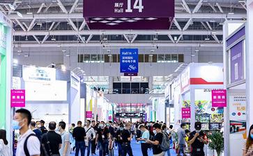 深圳移动电子展:看科技带来了哪些新现象?