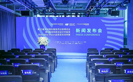 第23屆深圳服裝供應鏈博覽會等3展舉行新聞發布會