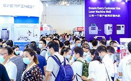 2021Medtec中國展觀眾預登記正式開啟