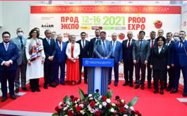 第28屆俄羅斯食品展Prodexpo聚集了逾1500參展商