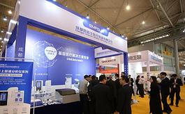 第6屆成都醫博會圓滿落幕,展示醫療全產業鏈產品