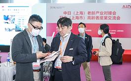 上海老博會AID 2021觀眾預登記全面上線