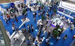 第六屆深圳無人機展將于5月下旬舉行
