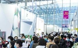 4月28-30日深圳會展中心,這三場展會不容錯過