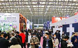 近700家企業亮相第二十三屆中國花卉園藝展