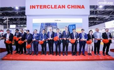 清洁行业大展进京!首届北京清洁与维护展开幕