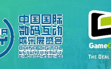 ChinaJoy将联手Game Connection开拓全新独立游戏展区