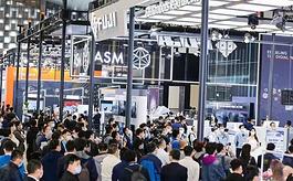 NEPCON China 2021来袭,尽显电子制造产业繁荣