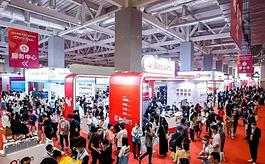 2021年深圳市在境外组织文化产业展览交易活动资助申报指南