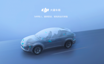 贡献创新力量,大疆车载亮相第十九届上海车展