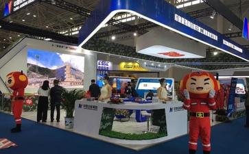 首届武汉应急安全博览会开幕