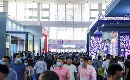 第36屆佛山陶博會賦能泛家居產業集群新發展