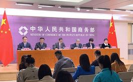 商务部:大力支持海南会展业加速发展