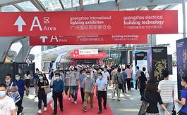 第26屆廣州照明展,并肩業者邁向朝陽未來