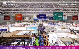 光電技術應用走向多元化,第23屆CIOE中國光博會9月開幕