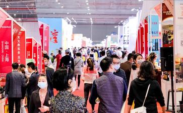 上海市食品协会参与主办2021上海糖酒会