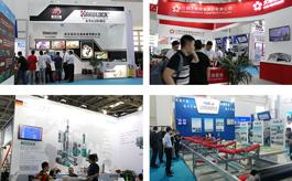 第二屆中外礦山產業鏈發展論壇將在北京礦業展上舉行