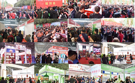 安徽糖酒会:各厂商5月获取业务增量的绝佳选择
