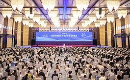 中国国际消费品博览会开幕,为全球经济复苏增添新动力
