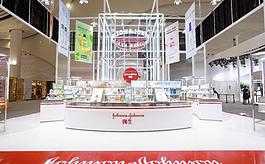 強生攜重磅新品亮相首屆中國國際消費品博覽會