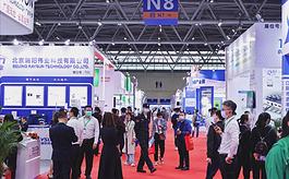 2021重慶半導體產業博覽會完美收官