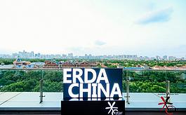 上海零售展C-star 2021同期兩大活動開啟