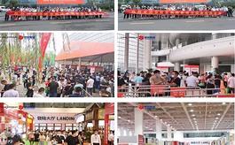 5月底,一场全国性食品类大展将在山东济南举办!