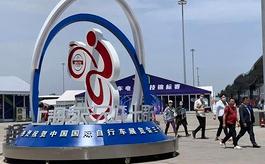 第30屆中國自行車展在上海舉辦,國民品牌表現亮眼