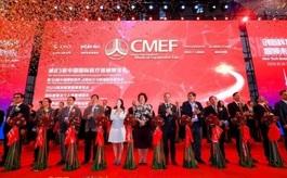 创新科技智领未来,CMEF春季展迎医疗科技大时代