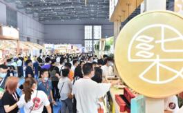 食品饮料行业战略性升级!SIAL China中食展解读黄金时代