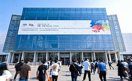 中國供熱展強勢回歸,創新解決方案引領行業發展