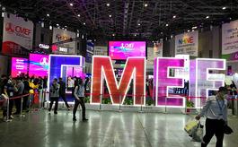 第84屆CMEF春季展吸引近5000家企業參展