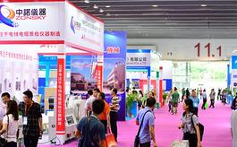 第十二屆廣州電線電纜展定于7月21-23日舉行