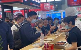 SIAL China中食展食品供应链大会在上海举行