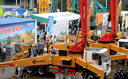2021�L沙工程�C械展:世界�展太������,制造※�I高地!