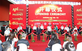 第86屆中國醫藥原料及包裝展在廣州盛大開幕