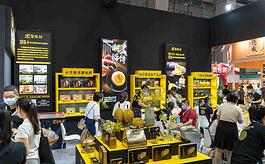 弘揚文化引領消費,第二十四屆中國烘焙展成功舉辦