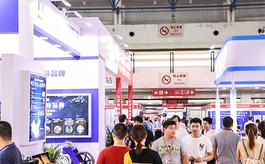 第十一屆北京酒店餐飲展將于6月28日舉辦