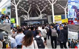 DMP大湾区工业博览会,11月与您相约深圳国际会展中心