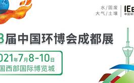 展前50天緊急擴館,成都環博會火爆的原因找到了!