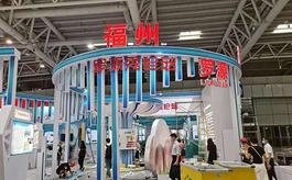 第二屆中國菌博會吸引全國十大優勢食用菌主產區亮相