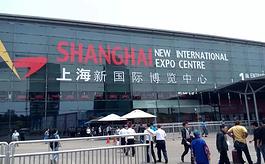 第19屆CGHE上海禮品展,數十萬款新奇好物等你來賞!