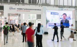 中國非織造展2021年起改為每年舉行,6月舉辦線上線下展覽會