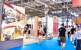 第4屆廈門零售業博覽會,行業巨擘齊聚一堂