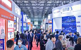 AID 2021上海老博會大牌云集,規模破歷屆新高