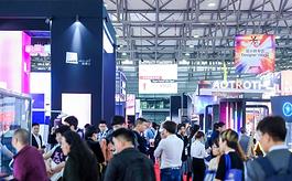 C-star上海零售展:請查收來自國際零售論壇的邀請函