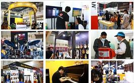 第二十九屆北京樂器展完美收官,各方好評多
