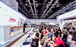 第十一屆北京酒店餐飲展將于7月29日啟幕