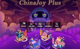 第十九屆ChinaJoy七月底揭幕,全球電競大會同日來襲