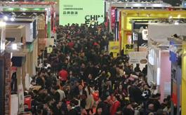 上海餐飲加盟展CHINA FOOD同期活動大公開!